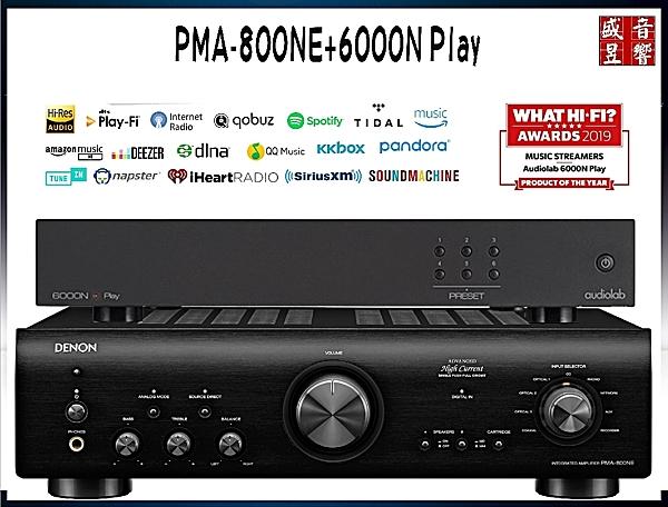 『門市有現貨』Audiolab 6000N Play 無線串流播放器 / Denon PMA-800NE 綜合擴大機 - 公司貨