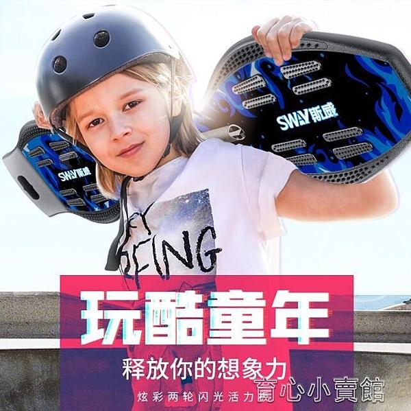 斯威滑板車活力板遊龍蛇板2二兩輪搖擺兒童滑板成人YYJ 新年特惠