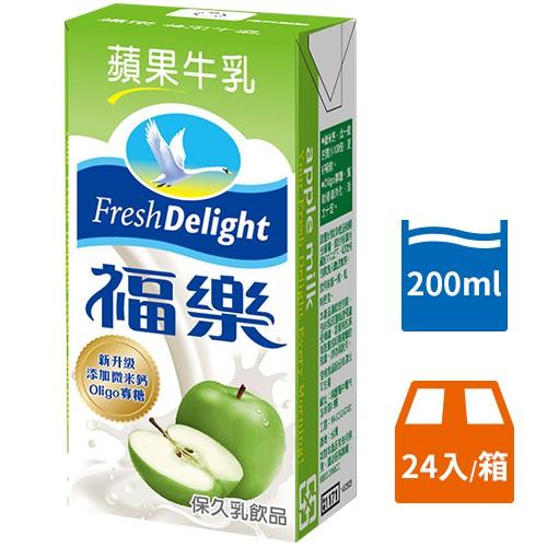 福樂 蘋果牛乳(200mlX24包/箱)[大買家]