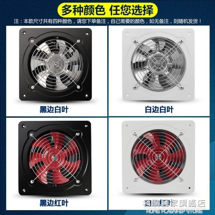 樂天優選~排氣扇廚房強力油煙換氣扇6/8寸排風扇管道靜音抽風機衛生間家用