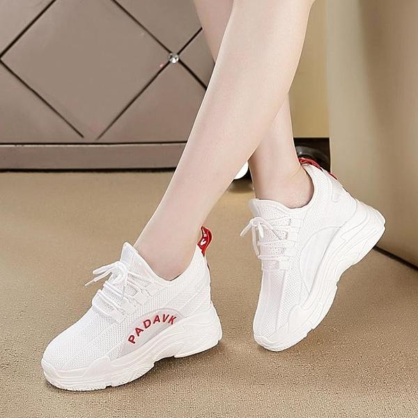 內增高小白鞋女夏季新款女鞋