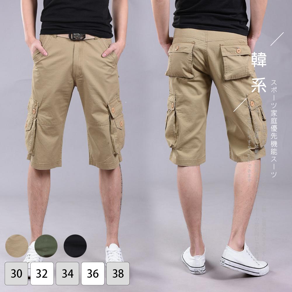 【KD.PRO】歐美多口袋工裝休閒五分褲(KD-9305)