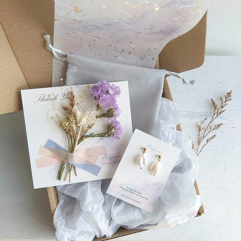 禮盒 乾燥花卡片 不規則淡水珍珠垂墜耳環 耳針耳夾  生日禮物