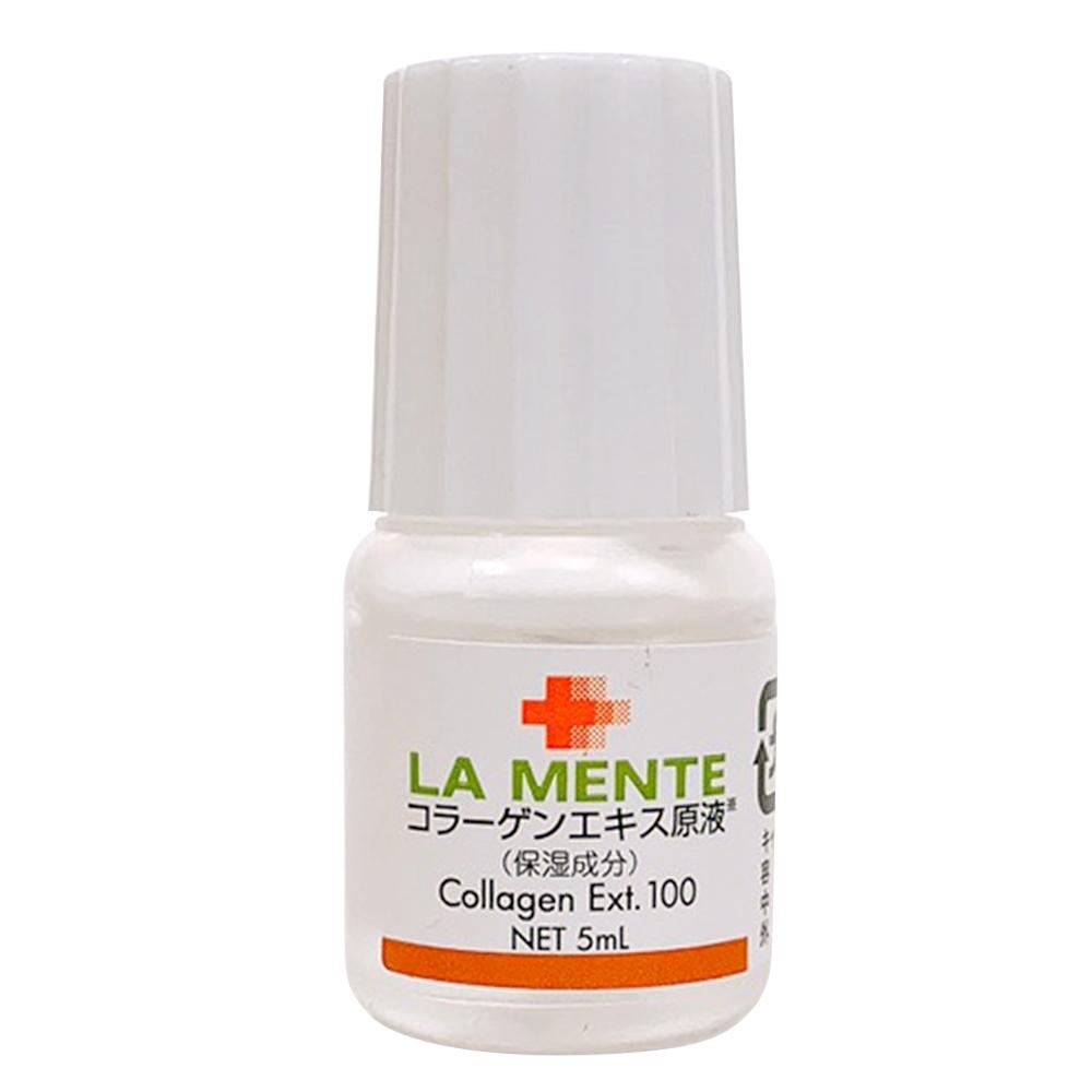 日本天然物研究所 JNL 膠原蛋白前導原液 5ml 精華液