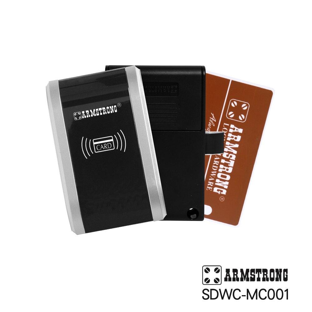 ARMSTRONG 電子儲櫃抽屜鎖_外接盒型(SDWC-MC001)(DIY自行組裝)