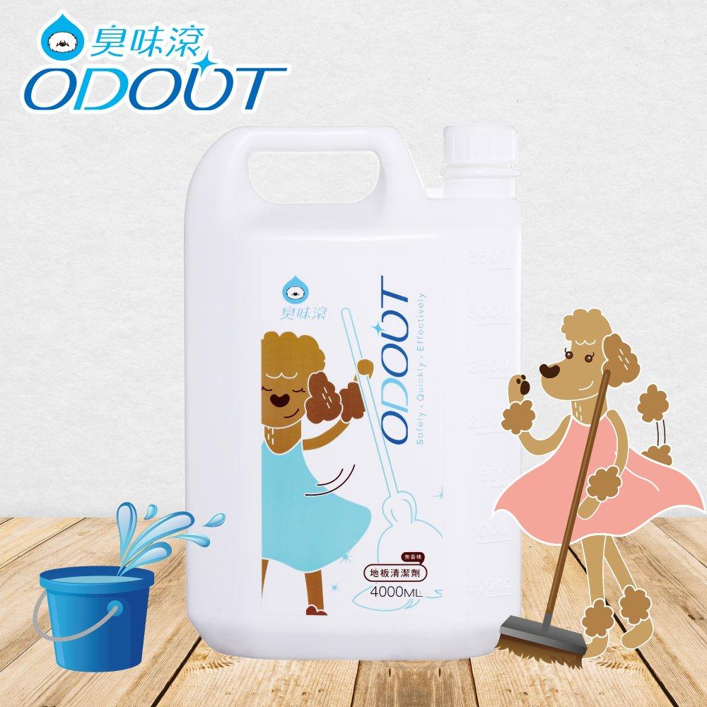 寵物清潔專家【臭味滾】狗用 地板清潔劑 4000ml 除臭劑 清潔劑 抗菌 除臭 尿味 地板 牆角 外出籠 不傷材質