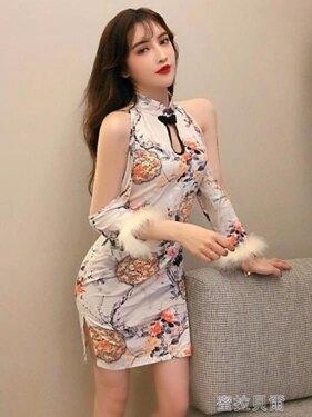 領券下定更優惠 性感洋裝格格家 秋季氣質性感露肩花色拼毛毛修身復古改良旗袍包臀洋裝 韓國時尚週