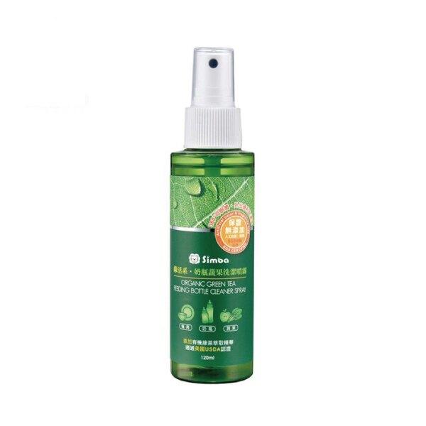 小獅王辛巴 simba 綠活系奶瓶蔬果洗潔噴霧(120ml) 全館滿5千贈星寶貝防曬乳效期至21年11月