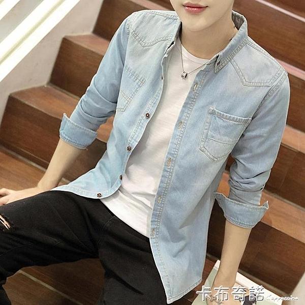 牛仔襯衫男士春季長袖襯衣服韓版潮流帥氣男外套新款工裝寸衫 卡布奇诺