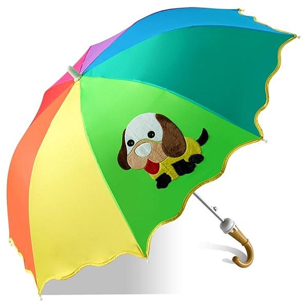 兒童雨傘卡通兒童傘小學生彩虹雨傘男女寶寶兒童傘長柄傘 印巷家居