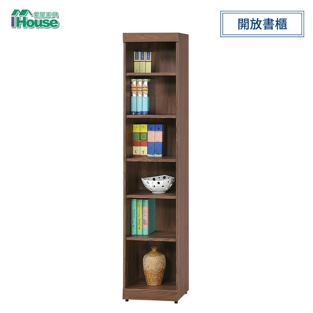 IHouse 胡桃1.3x6開放書櫃