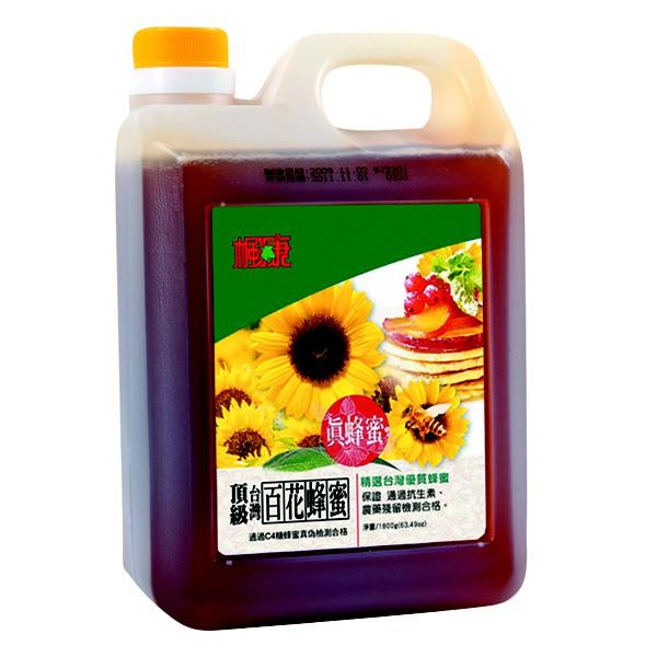 楓康頂級台灣百花蜜3斤裝