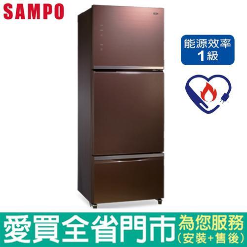 SAMPO聲寶530L三門變頻玻璃冰箱SR-A53GDV(R7)含配送到【愛買】
