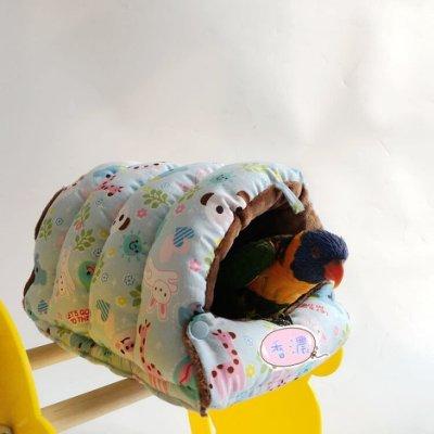 香濃❤『S號』中小型鸚鵡保暖鳥屋/保溫鳥窩/過冬窩/鳥吊床/繁殖箱