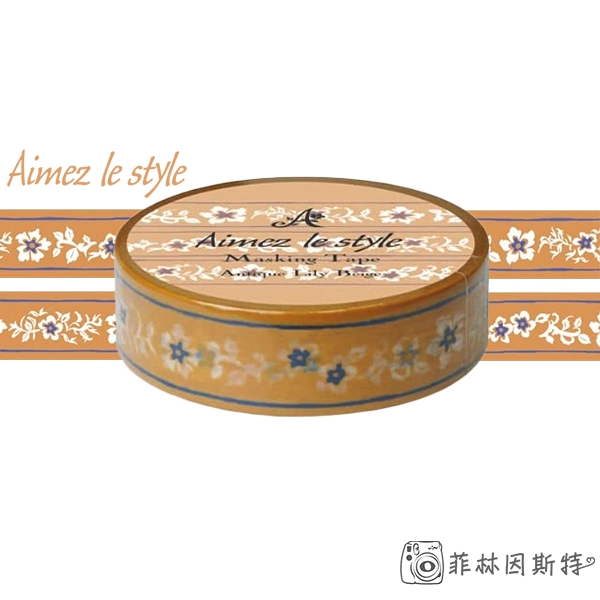 Aimez le style【 復古百合橘黃 紙膠帶 】日貨 DIY 裝飾膠帶 菲林因斯特