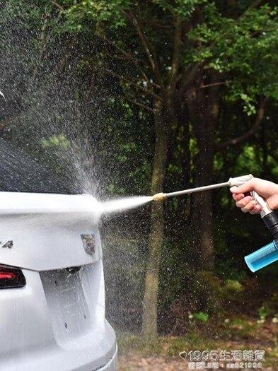 水管收納架 汽車高壓力家用洗車水槍刷車搶澆花神器水管軟管收納架工具套裝 1995生活雜貨NMS