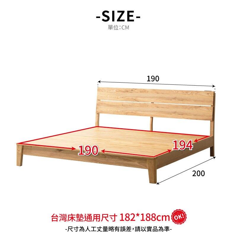《預購商品》007 艾伯特ASH梣木實木6尺床片台、加大雙人床架、床台、Queen size【myhome8居家無限】