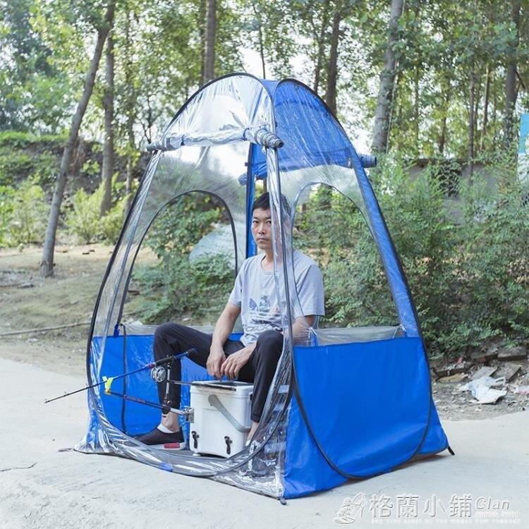 戶外野外釣魚用品垂釣裝備單人帳篷防雨風遮陽棚冰釣帳蓬自動專用創時代3C 交換禮物 送禮