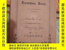 二手書博民逛書店上海寶學通藝館發行罕見筆記本只用了4頁、、其餘空白9964 上海