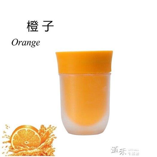 氣味杯水果飲料味水杯喝水像喝果汁杯創意便攜 道禾生活館