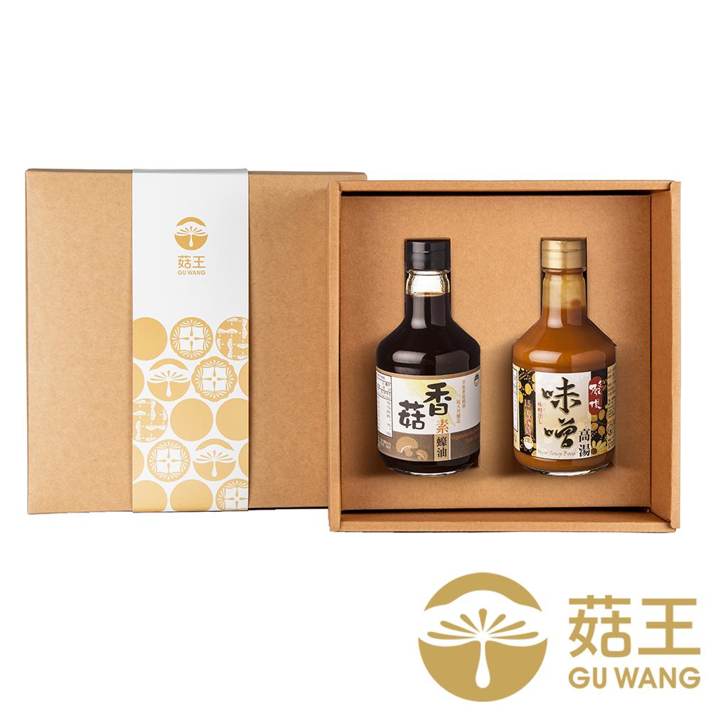 (任選)【菇王食品】兩入禮盒-香菇素蠔油+發現味噌高湯(300ml) 純素食