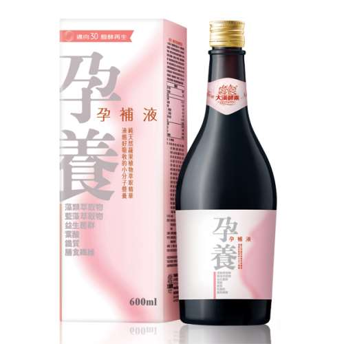 大漢酵素~孕養孕補酵素液600ml/罐