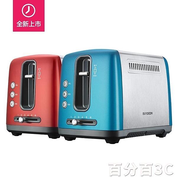 麵包機 Buydeem/北鼎 D612烤麵包機 不銹鋼2片式多士爐 家用早餐機 WJ百分百