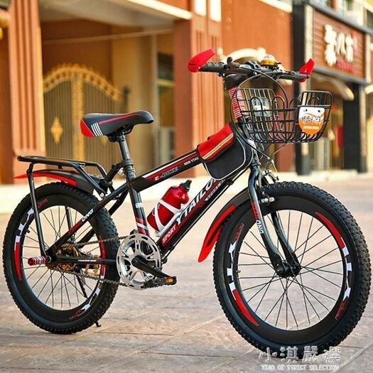 兒童自行車單車山地6-7-8-9-10-12-15歲男孩男童小孩中大童小學生CY『小淇嚴選』