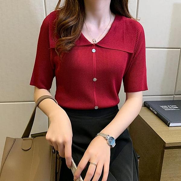 T恤-2021夏季韓版冰絲針織衫短袖女修身顯瘦紅色t恤學生薄款半袖上衣