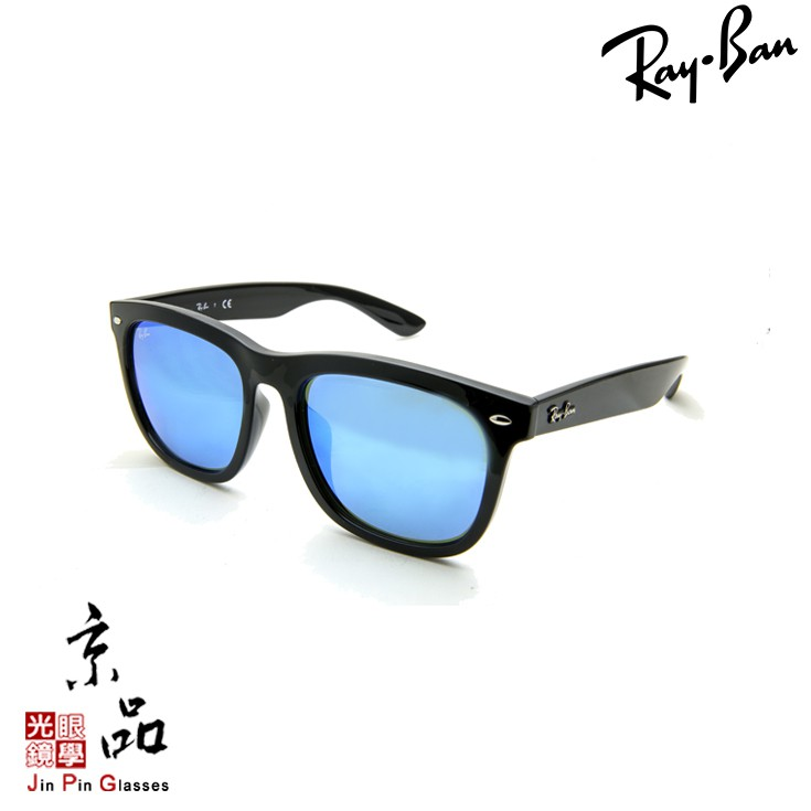【RAYBAN】RB 4260D 601/55 57mm 黑框 藍水銀 雷朋太陽眼鏡 公司貨 JPG 京品眼鏡