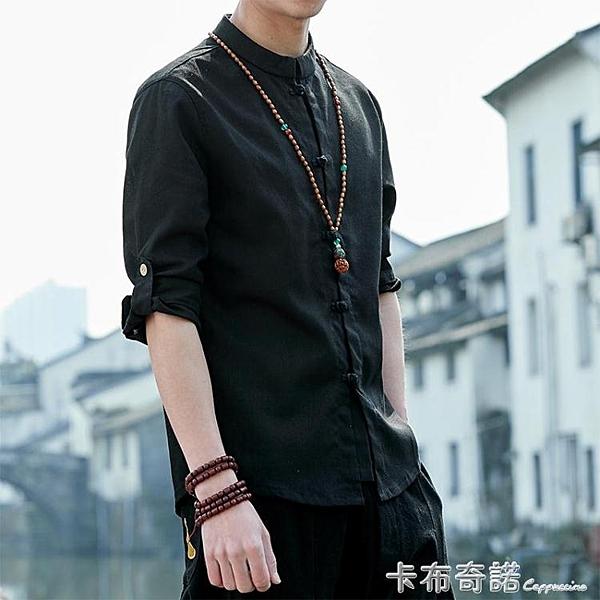 中國風男裝七分袖中袖半袖亞麻襯衫棉麻衣襯衣立領短袖唐裝春夏季 卡布奇诺