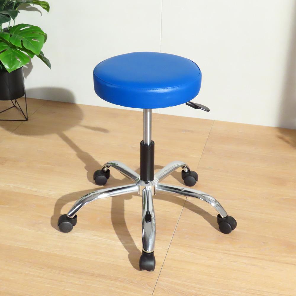 邏爵 LOGIS Q彩虹鐵腳工作椅 升降椅 旋轉椅 B365 6色