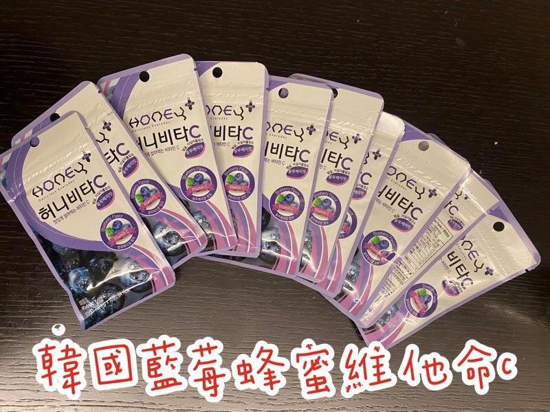 韓國藍莓蜂蜜/草莓蜂蜜 維他命c錠(2入)