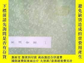 二手書博民逛書店罕見(0806)叢書集成初編《東漢會要》【一】150004 【宋