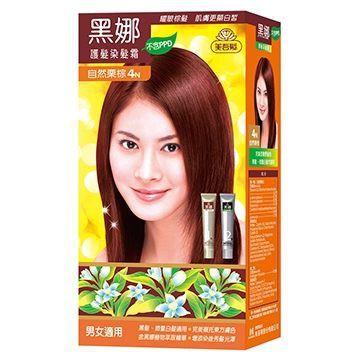 黑娜快速護髮染髮霜-自然栗棕4N(40g+40g)【美吾髮官方旗艦店】