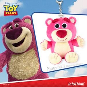 InfoThink 玩具總動員系列絨毛藍牙喇叭(熊抱)
