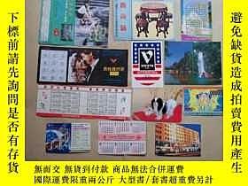 二手書博民逛書店罕見1994年年曆卡12張不同1809 不同圖案 不同圖案 IS
