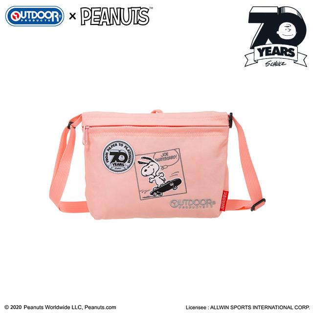 【OUTDOOR】SNOOPY聯名款70週年側背包-粉紅 ODP19C04PK