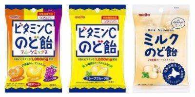 【JJ日貨】新品上市 日本 meito名糖 薄荷牛奶糖72g/維他命C綜合水果喉糖73g/維他命C檸檬喉糖80g