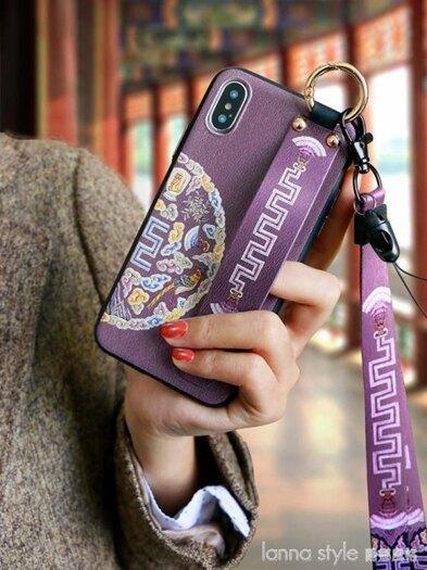 iphone11手機殼女蘋果x中國風11Pro個性11ProMax掛繩xr支架xs新款LannaS 年貨節預購