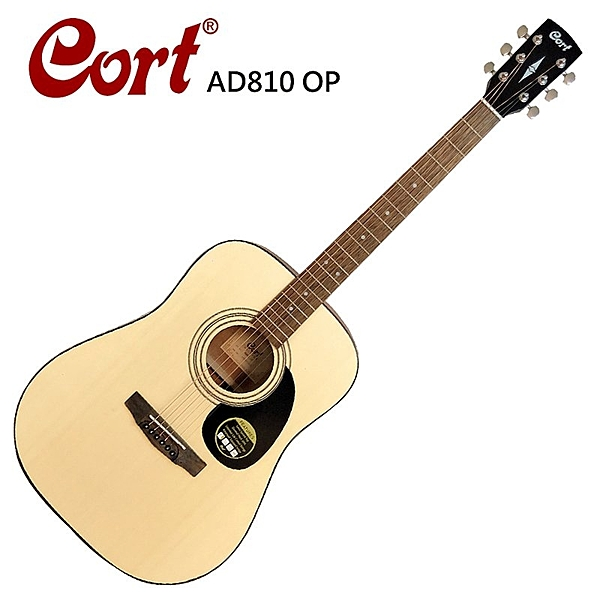 CORT AD810-OP嚴選雲杉面板41吋民謠吉他