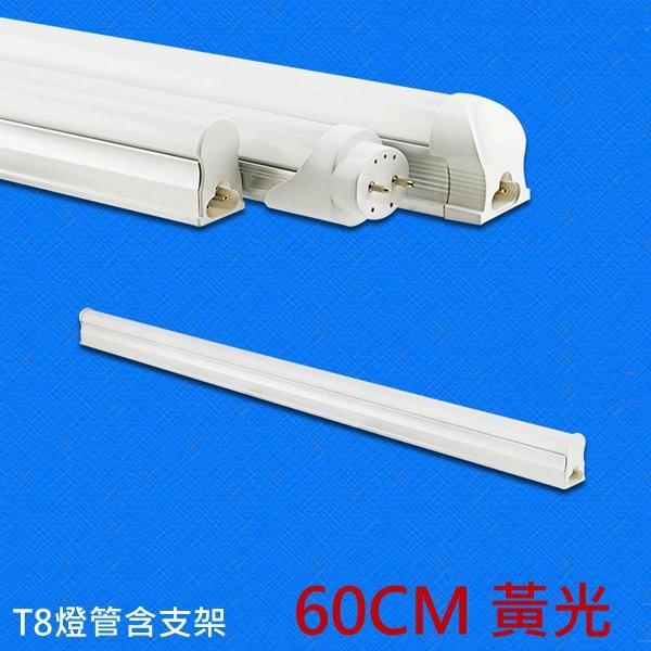 aj363led燈管含支架 t8 10w 60cm (日光燈管含座) t8 2呎/2尺