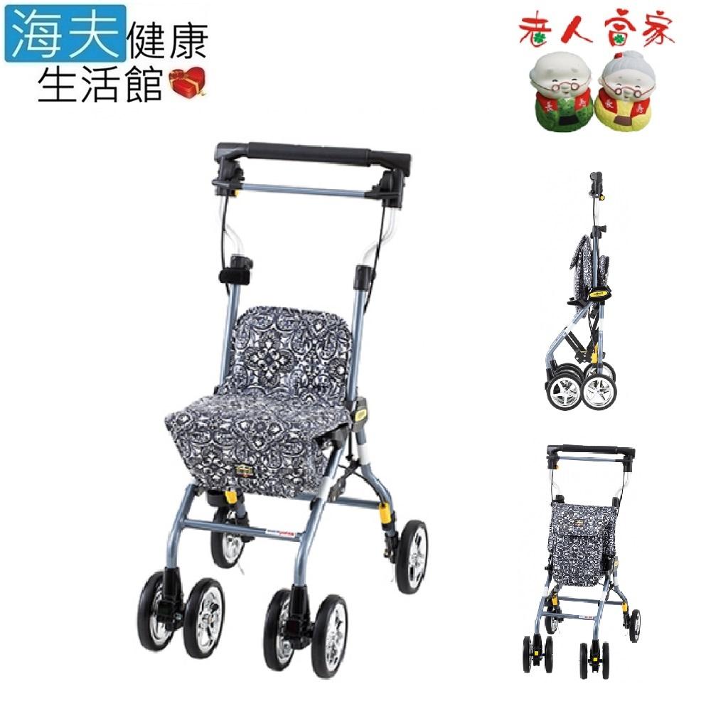 海夫健康生活館 WITHONE 銀髮族 休閒散步車 HOMME 圖騰籃(D0174-01)