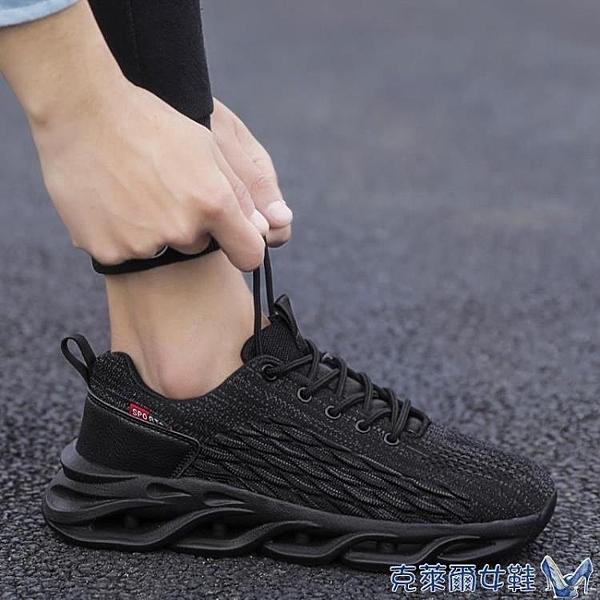 男鞋春季2021新款網面男士運動休閒潮流百搭飛織潮鞋夏季透氣網鞋 快速出貨