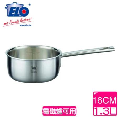 德國ELO Multilayer 不鏽鋼單柄湯鍋 (16CM)