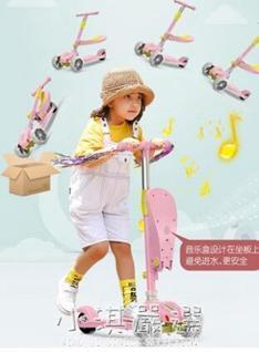 【免運】兒童滑板車1-3-6-12歲小孩寶寶單腳滑滑溜溜踏板劃板車三合一可坐CY『小淇嚴選』  喜迎新春 全館8.5折起