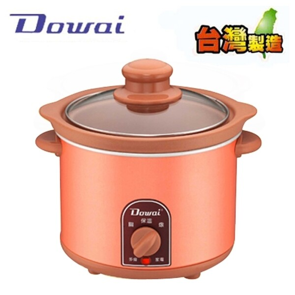 dowai 多偉 1.2l多功能陶瓷電燉鍋