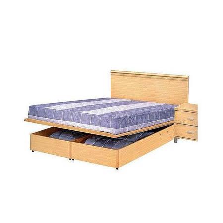 名流寢飾 高品質白橡木氣壓後掀床 單人加大