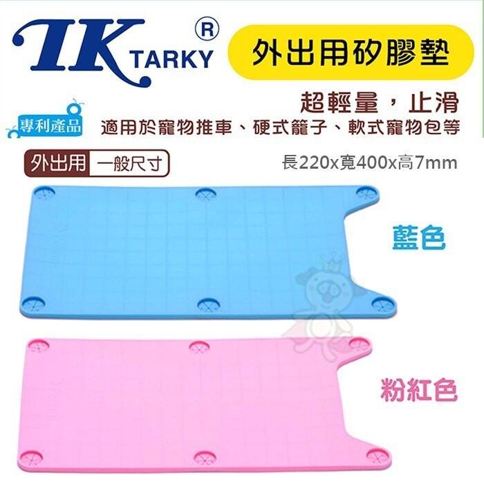 日本eh-tk日本專利矽膠尿布墊(外出用-粉藍)一般型 犬用