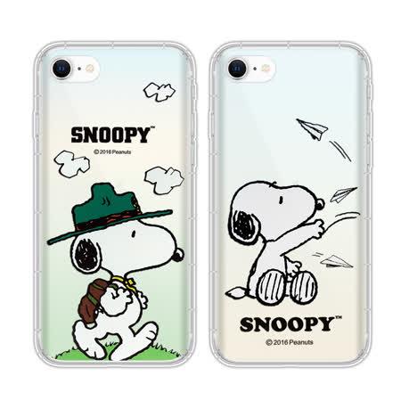 史努比/SNOOPY 正版授權  iPhone SE 2020/SE2 漸層彩繪空壓手機殼